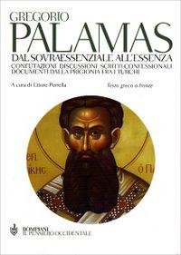 Palamas2