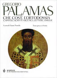 Palamas3