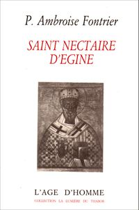 Nectaire