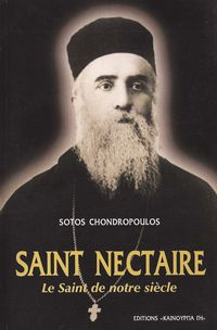 St Nectaire1