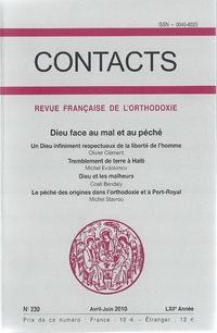 Contacts 230