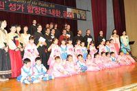 Korea1597