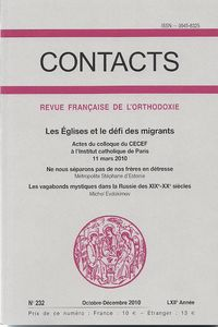 Contacts232
