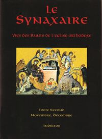 Synaxaire 2