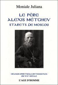Alexis Metchev