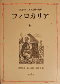 Philocalie-japonaise-1-415x579