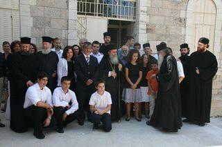 Ecole_patriarcale_jerusalem