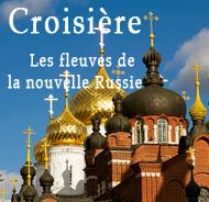 Croisire