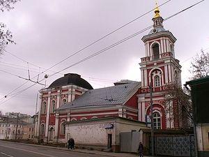 Eglise_mosciu